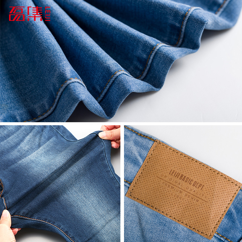 Купить не дорого эластичные джинсы с высокой талией №3