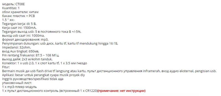 Описание: Mp3 декоде SD Mp3-плеер Ztv-m011 модуль дистанционного управления FM USB 2.0 3.5