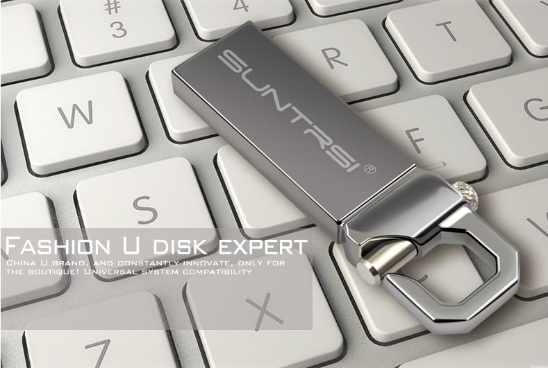 USB флешка Suntrsi в металлическом корпусе объёмом памяти 4гб 8гб 16гб 32гб 64гб №4