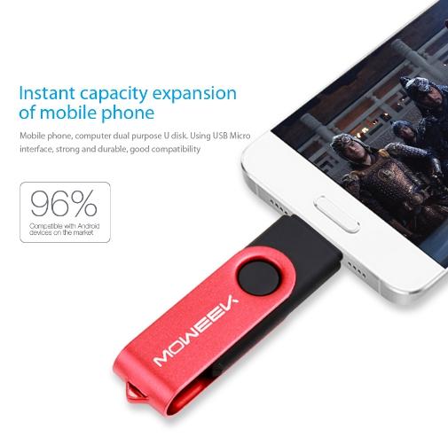 Купить недорого USB флешку MOWEEK в металлическом корпусе объёмом памяти 4 Гб, 8 Гб, 16 Гб, 32 Гб, 64 Гб №6